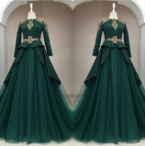 Longues Vert foncé manches longues Tulle Robes de soirée arabe 2019 dentelle Applique Une ligne musulmane balayage train Parti Formal Robes de bal Porter