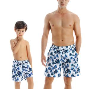 Os mais recentes Chegada família Matching Verão, Pai, Filho Homens Rapazes crianças Folha Briefs Swimwear Praia Outfit balneares previsto Outfits