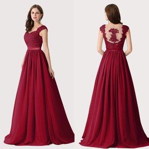 Borgogna Merletto Charming chiffon vestito da sera lungo 2020 Sleeveless elegante formale abiti del partito Prom Dress robe de soiree 2020 CPS233