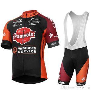 2018 사이클링 저지 마이 Ciclismo 짧은 소매와 사이클링 (턱받이) 반바지 자전거 키트 스트랩 사이클 유니폼 Ciclismo bicicletas B18041004