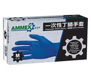 홈 식품 연구소 청소를 사용하여 작업 장갑에 대한 100PCS / 상자 AMMEX 파란색 일회용 안전 장갑 오일 내산성 니트릴 고무 장갑