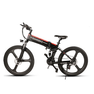 """SAMEBIKE LO26 Foldable 26"""" Electronic Bicycle 48V10AH 350W Off Road Pedal Assist LCD Display USB Double Disc Brakes Durable Bike"""