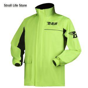 Green Motorcycle Rain Coat Pants Set Waterproof Raincoat Ultra-Thin Men's Rain Poncho Adult Mens Sports Suits Impermeable Gift