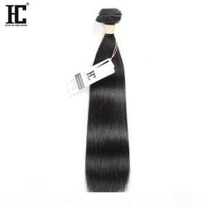 2017 HC NEW Products Straight Peruvian Hair Bundles 100% Virgin Brazilian hair Remy Quality Straight Hair Factory Wholesale