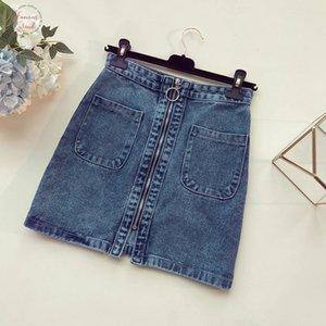 Women Denim Skirt Wild Streetwear Korean High Waist Zipper Pocket Student Short Denim Skirt New Summer