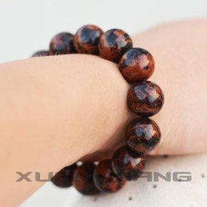 16mm-Mann-Mode-Armband-Armbänder Natürliche Obsidian runde Perlen Armbänder Leopard-Druck Red Obsidian Stein Schmuck