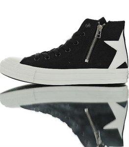 deportes de la tapa superior Chuck AllStar BS Z alto de la lona altos casuales zapatos vulcanizadas lateral con cremallera mejores deportes zapatillas para hombres mujeres botas de correr