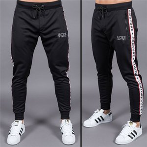 PYHAILLP gimnasios de alta calidad pantalones de chándal para hombre pantalones de culturismo de algodón pantalones largos ocasionales hombres moda Jogger ropa
