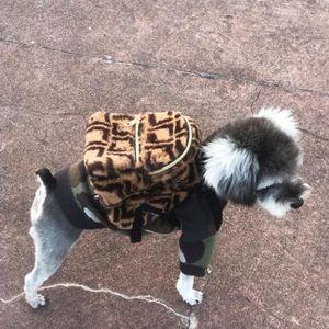 Hunde Plüsch Schoolbag Trend Haustier Rucksack Hund im Freien Trip Freizeit Traction Knapsack Bulldog Schnauzer Haustier-Rucksack-Spielraum Versorgung
