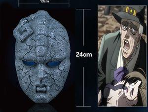 Anime Jojo Bizarre Adventure Stone Statue Mask Wall Decoration Resin Medicos Ghost Mask Halloween Party Cosplay Horror Mask
