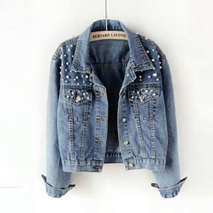 Новый HOT Boyfriend Джинсовая куртка Женские жемчужины Крупногабаритные джинсовые куртки Урожай с длинным рукавом повседневная куртка Дамы однобортный бомбардировщик