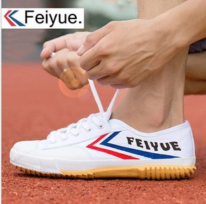kids Children sneakers Chinese FEIYUE kung fu martial arts shoes track and field running shoes anti - slip canvas shoes 31-37