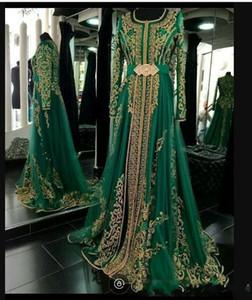 New vert émeraude musulmans robes de soirée formelle Porter des manches longues Abaya Designs Dubai turc Prom Party Robes de soirée pas cher marocaine Kaftan