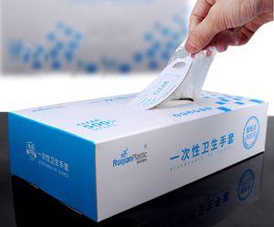 Un gran número de fábricas punto de venta directa guantes sanitarios desechables PE transparente espesado de protección de plástico para alimentos
