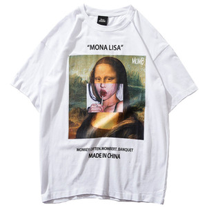 Januarysnow Sommer Hip Hop-T-Shirt Street Männer Lustige Mona Lisa T-Shirt aus Baumwolle Art und Weise Harajuku-T-Shirt Kurzarmshirts Tees Hipster
