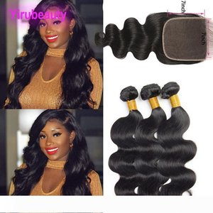 Brazilian Human Hair 3 Bundles With 7X7 Lace Closure Natural Color Body Wave Virgin Hair Extensions With Seven By Seven Closure