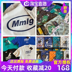 Short Sleeve Simple Classic Foundation 87mm Men And Women Couples All-match Fashion Brand 1987mmlg T-shirt 2020
