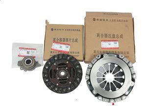 Genuine OEM Quality Auto Parts Clutch Kits pressure plate+release bearing+clutch plate for Suzuki New Vitara 1.6L,Suzuki S-cross 1.6L