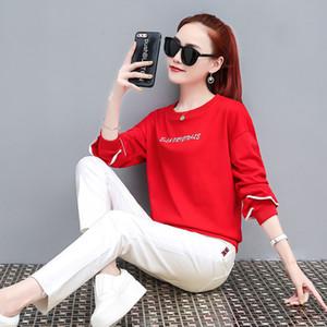 Serbest Zaman Suit Kadın Sonbahar Giyim Gevşek Sıska Erken Sonbahar Batı Tarzı Saf Pamuk Ceket Jeans twinset Tide arttır