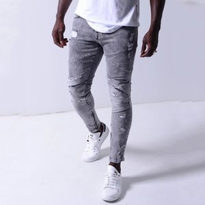 Grey Jeans Washed Skinny Summer Mens Designer Jeans Ripped Hole Middle Waist Slim Trousers Mens Pencil Pants