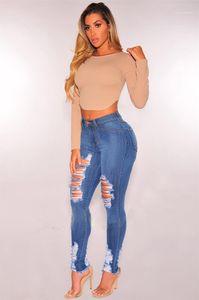 슬림 블루 여자 바지 패션 디자이너 여성 높은 허리 마른 여자 찢어진 구멍 청바지 캐주얼을 씻어