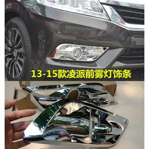 2pcs x ABS chrome garniture de lampe antibrouillard avant pour Honda CRIDER 2013 ~ 2016