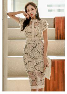 Summer Korean Style Lace Pencil Women Dresse Butterfly Short Sleeve Sheath Dresses Elegant Patchwork Hip Package Vestidos Femme 2020