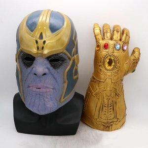 2019 Avengers 4 Máscara y guantes de Thanos del juego final Adulto para niños Cosplay de Halloween Látex natural Infinity Gauntlet Toys