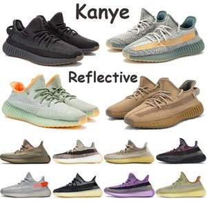 Kanye Scarpe Asriel Israfil Zyon Biancheria Mens Sport Sneakers Cinder Marsh Lino Terra Yeshaya Yecheil Nero Statico riflettenti scarpe da corsa