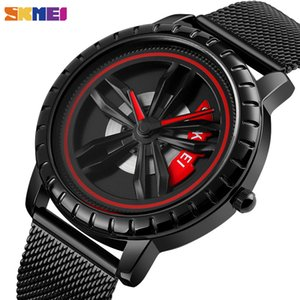 SKMEI Cool Quartz Mens Watches Hollow Rotation Dial Waterproof Quartz Watches For Men Stainless Steel Band reloj hombre 1634