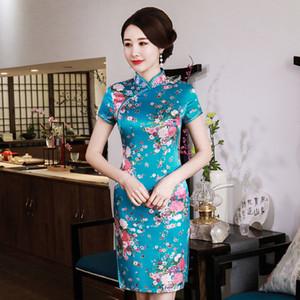 Mandarin Collar Lady style classique chinois robe vintage à manches courtes femmes qipao Nouveauté Rayon cheongsam Big Taille Vestidso