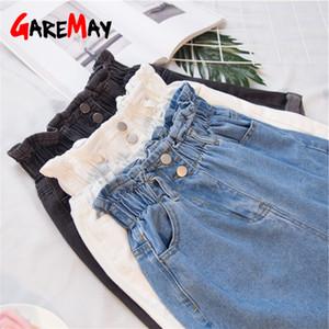 Garemay de mujeres pantalones cortos de mezclilla de gran tamaño Verano 5Xl altura de la cintura elástico de la cintura de la colmena del Harem Cortos Jeans para las mujeres Xxxl