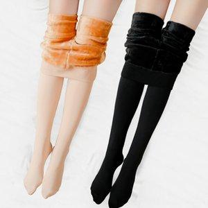 Çıplak bacak eser kalınlaşmış kadife cilt rengi uzun pantolon 2019 sıcak sonbahar sezonu baz Kadın külotlu çorap külotlu çorap giymek