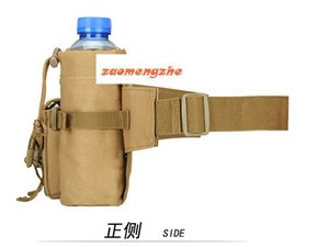 New Outdoor Vertical tactical waist bag multi-purpose Messenger Bag Travel cycling kit sports men's and women's water cup sets