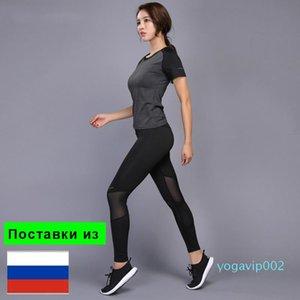 BINTUOSHI atractivo conjunto de yoga aptitud de las mujeres Ejecución de la camiseta + pantalones transpirable gimnasia Ropa de Entrenamiento comprimido Yoga Traje polainas Deporte
