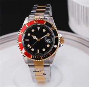 Reloj 험 브레 태그 새로운 브랜드 손목 시계 남성 디자이너 시계 자동 시계 남성 일 날짜 패션 고급 팔찌 전체 골드 및 실버 시계
