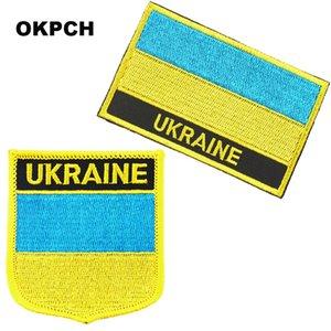 Ukraine-Stickerei-Eisen auf Flag Aufnäher National Flag Patch für Kleidung DIY Dekoration PT0186-2