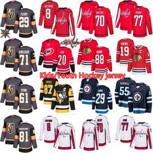 Youth Kids Jerseys 29 Fleury 71 Karlsson 29 Laine 8 Ovechkin 77 Oshie 19 Twews 88 Kane Crosby 87 Sidney Crosby الهوكي الفانيلة