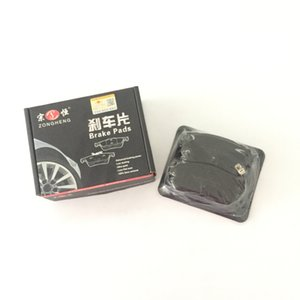 Auto Parts automobile D2034 brake pads for HYUNDAI 58302-M0A00 auto accessory Rear