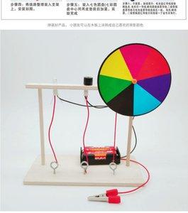 Öğrenci bilimsel deney ses fotoelektrik yaratıcı teknoloji DIY Eğitici Oyuncaklar bilimi popülerleştirmek ekipmanları