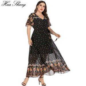 Party Dresses 5XL Plus Size Floral Boho Dress Women 2021 Summer V Neck Short Sleeve Flower Print Chiffon Beach Tunic Maxi Long