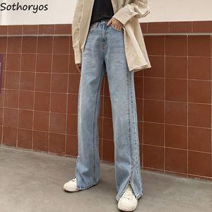 여성 청바지 넓은 다리 사이드 슬릿 바지 여성 느슨한 스트리트 캐주얼 빈티지 높은 허리 모든 경기 세련된 세련된 씻어 힙합
