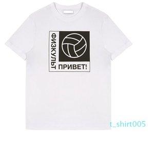 World Cup Russian Print Mens Short Sleeved T-shirt Gosh Rub Women Cutton Casual Fashion Tshirt Lovers Crew Neck Tees t05