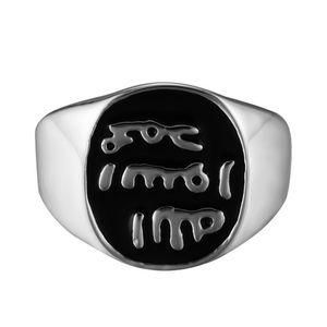 Anel de mantra de aço inoxidável de islamismo muçulmano de aço anel de titânio