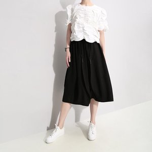 New 2019 Korean Style Women Solid Black A-Line Skirt Elastic Waist Knee Length With String Ladies Casual Loose Skirt Femme F636
