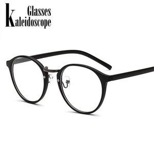 Optische Brillengestell Boston Art Brillen Myopie Frames Frauen Klar transparente Gläser Blumen-Felder