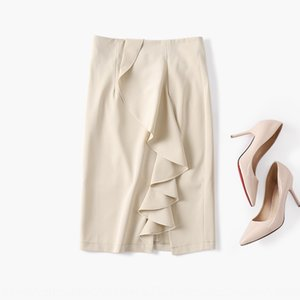 Baimei 2019 autumn all-match solid color high waist slim Trousers and trousers mid-length breech skirt skirt