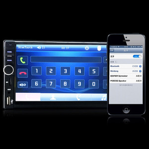 7018B 7-inch Touch Screen Display Support Bluetooth Calling Function car