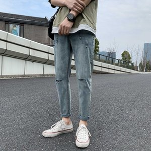 Summer Jeans Men's Slim Fashion Washed Retro Casual Ripped Jeans Men Streetwear Wild Loose Hip Hop Hole Denim Pants Mens