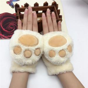 Bear Claw Flip Handschuhe Frauen Mädchen Winter-Plüsch-nette Katze-Greifer-Fingerless Convertible Fäustlinge Weiche Handschuh 2pcs / set OOA7494